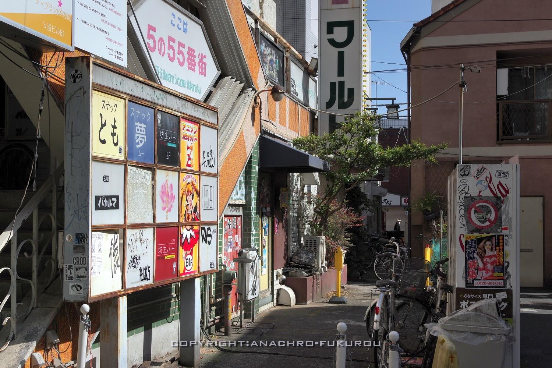 f:id:anachro-fukurou:20210228160946j:plain
