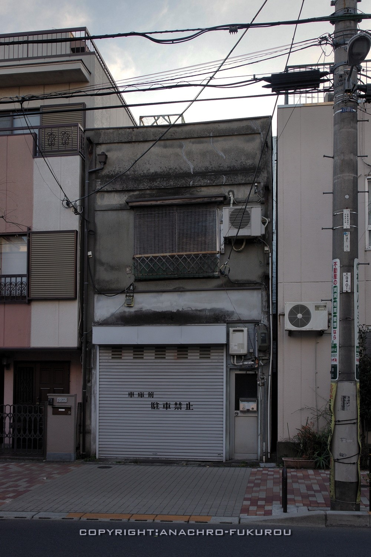 f:id:anachro-fukurou:20210303211555j:plain