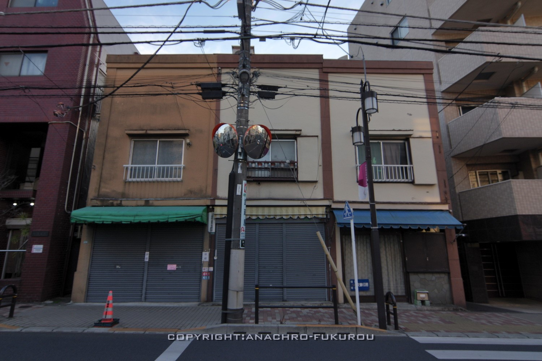 f:id:anachro-fukurou:20210303211615j:plain