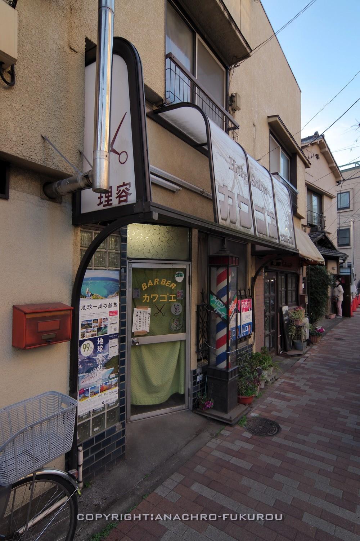 f:id:anachro-fukurou:20210303211627j:plain