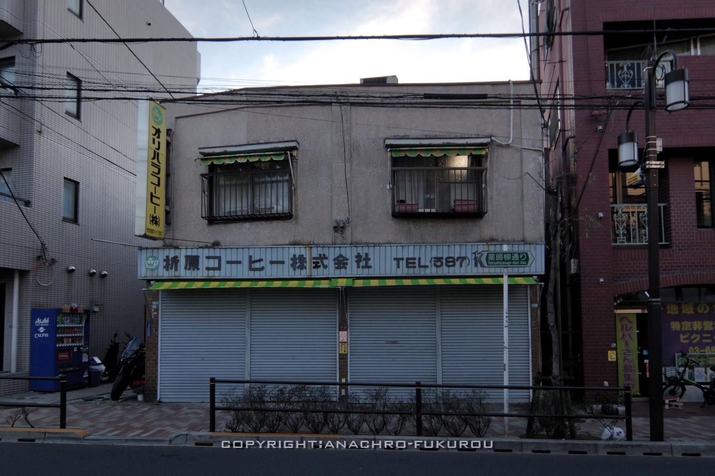 f:id:anachro-fukurou:20210303211650j:plain