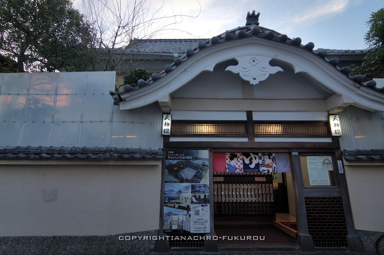 f:id:anachro-fukurou:20210303211724j:plain