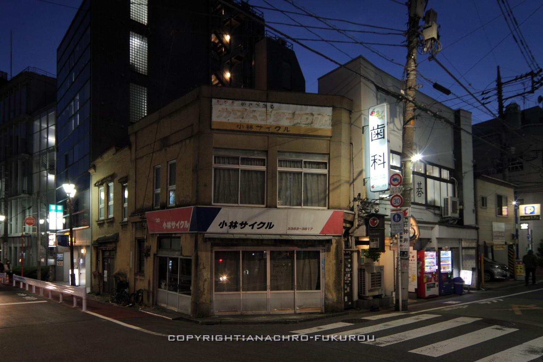 f:id:anachro-fukurou:20210303211746j:plain