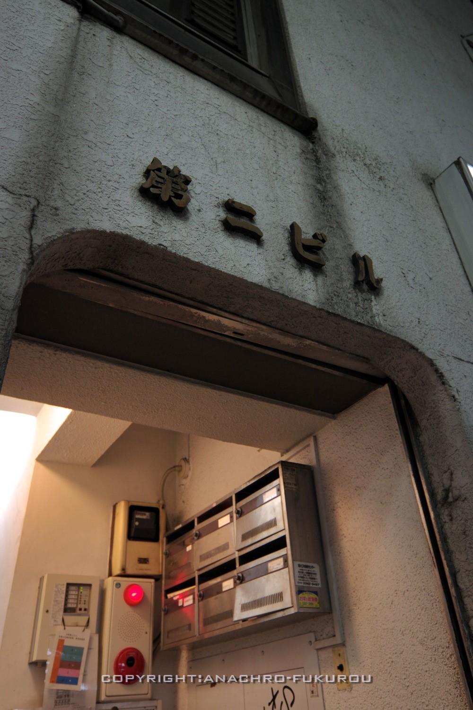 f:id:anachro-fukurou:20210303211811j:plain