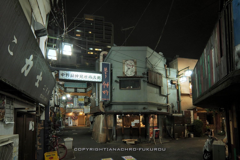 f:id:anachro-fukurou:20210307161115j:plain