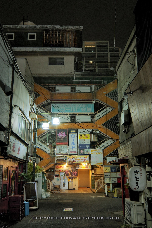 f:id:anachro-fukurou:20210307161122j:plain