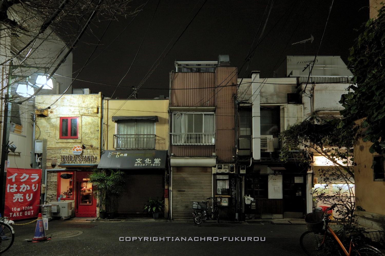 f:id:anachro-fukurou:20210307161238j:plain