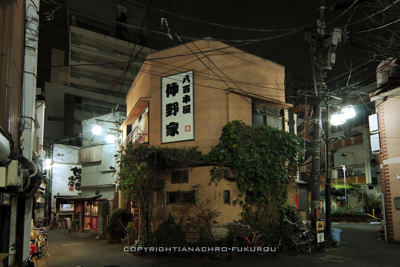 f:id:anachro-fukurou:20210307161244j:plain