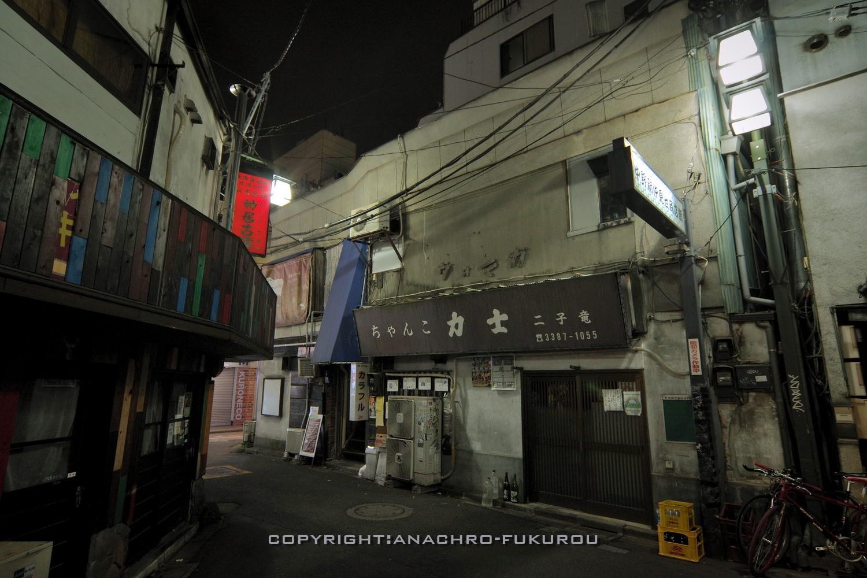 f:id:anachro-fukurou:20210307161306j:plain