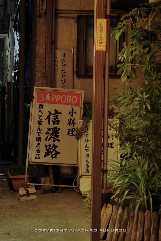 f:id:anachro-fukurou:20210307161448j:plain