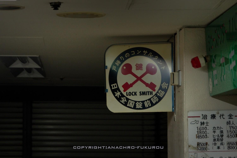 f:id:anachro-fukurou:20210307162119j:plain