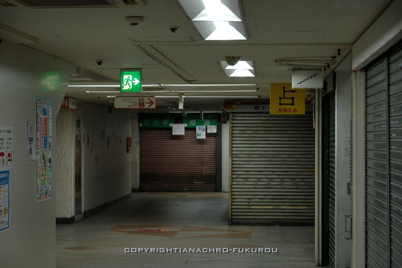 f:id:anachro-fukurou:20210307162125j:plain