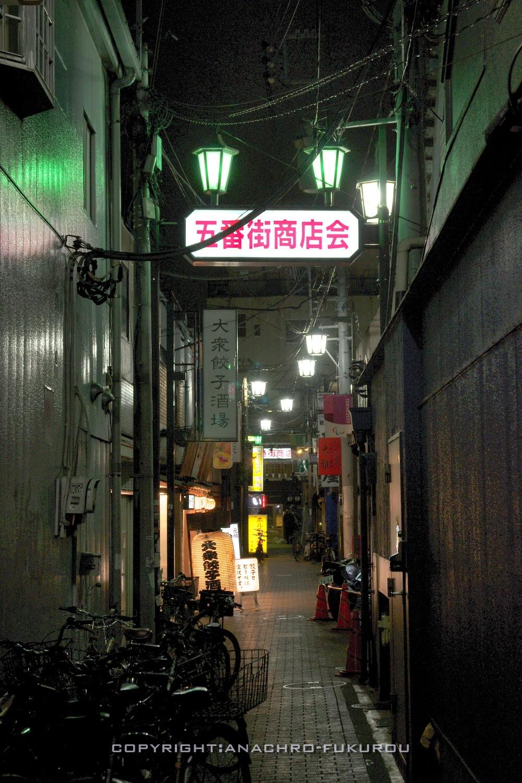 f:id:anachro-fukurou:20210307162135j:plain