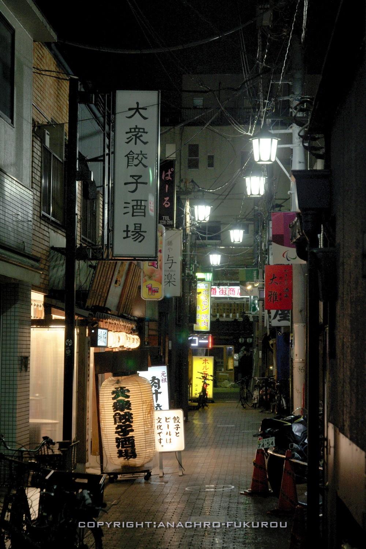 f:id:anachro-fukurou:20210307162140j:plain