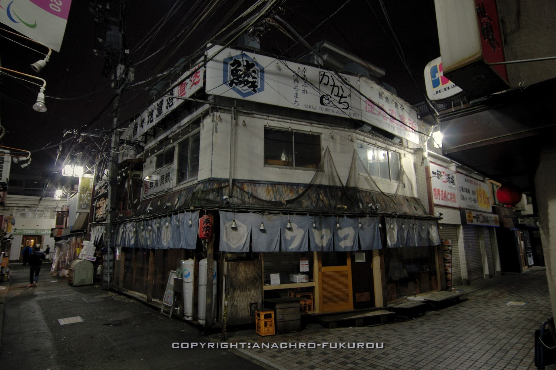 f:id:anachro-fukurou:20210307162149j:plain