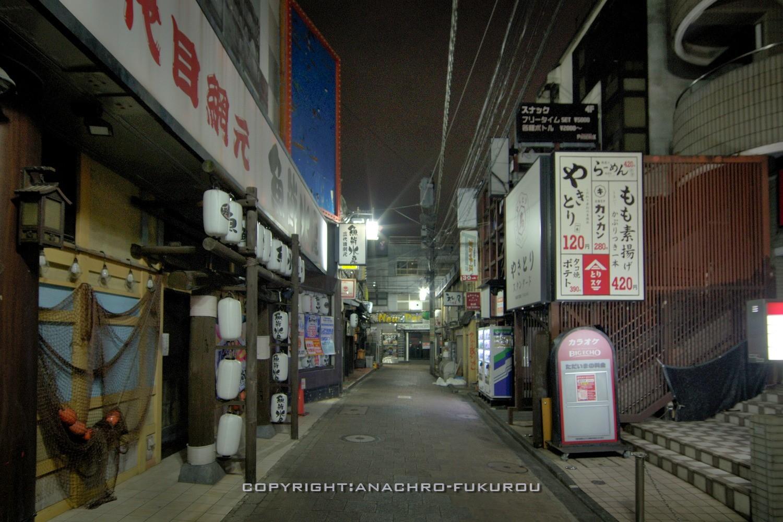 f:id:anachro-fukurou:20210307162205j:plain