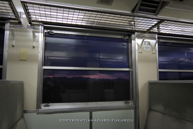 f:id:anachro-fukurou:20210322170548j:plain