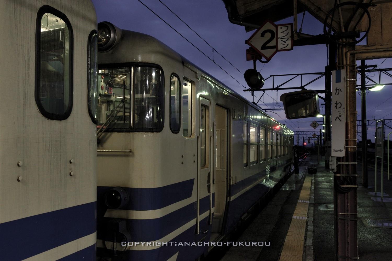 f:id:anachro-fukurou:20210322170608j:plain