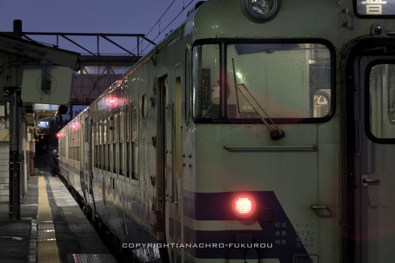 f:id:anachro-fukurou:20210322170649j:plain