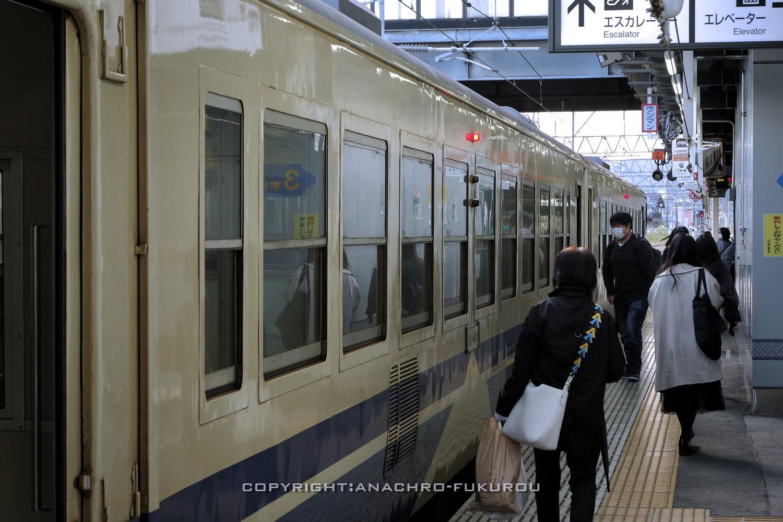 f:id:anachro-fukurou:20210322182642j:plain