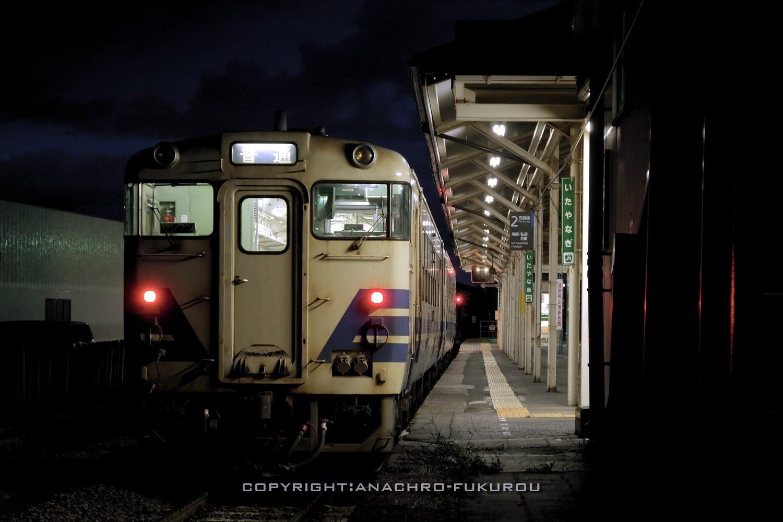 f:id:anachro-fukurou:20210329232312j:plain