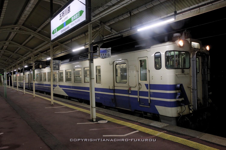 f:id:anachro-fukurou:20210329232353j:plain