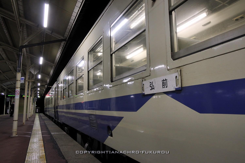 f:id:anachro-fukurou:20210329232358j:plain