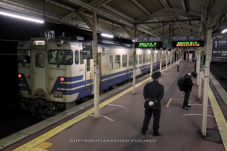 f:id:anachro-fukurou:20210329232404j:plain