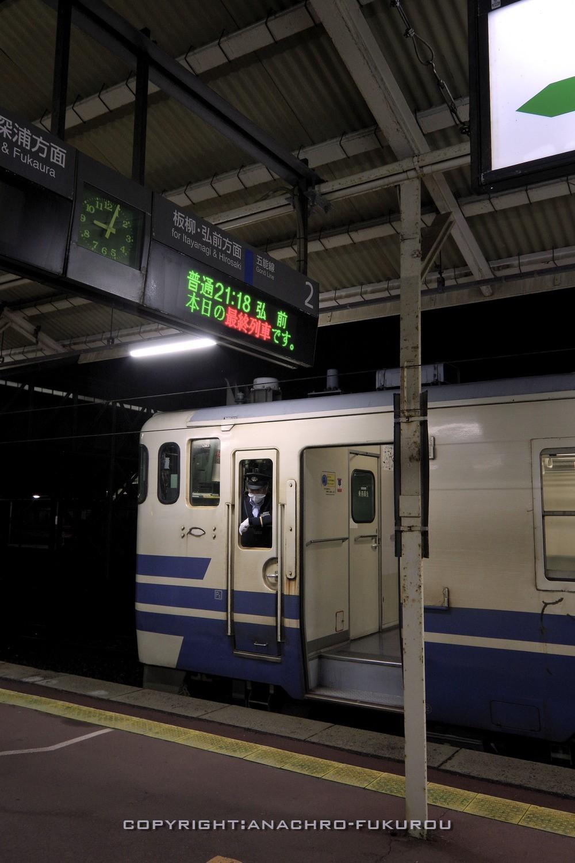 f:id:anachro-fukurou:20210329232420j:plain