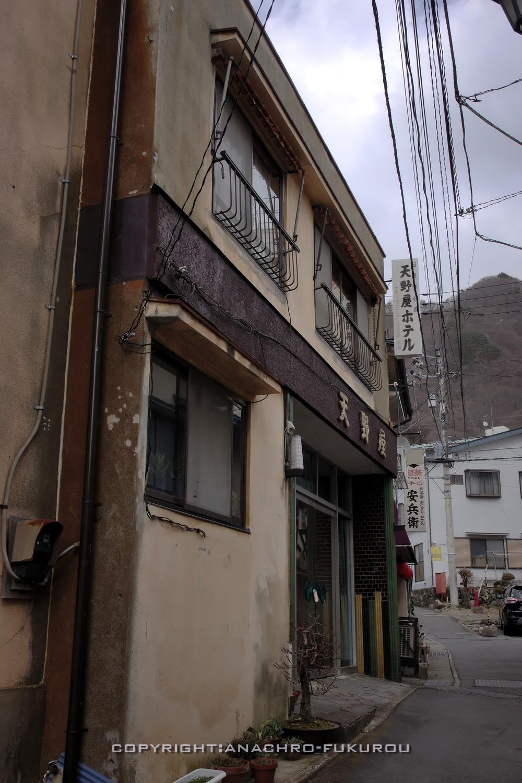 f:id:anachro-fukurou:20210504104942j:plain