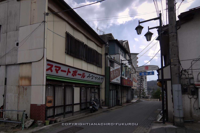 f:id:anachro-fukurou:20210504105418j:plain