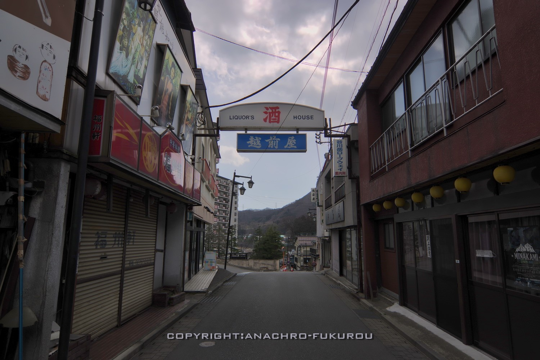 f:id:anachro-fukurou:20210504105435j:plain