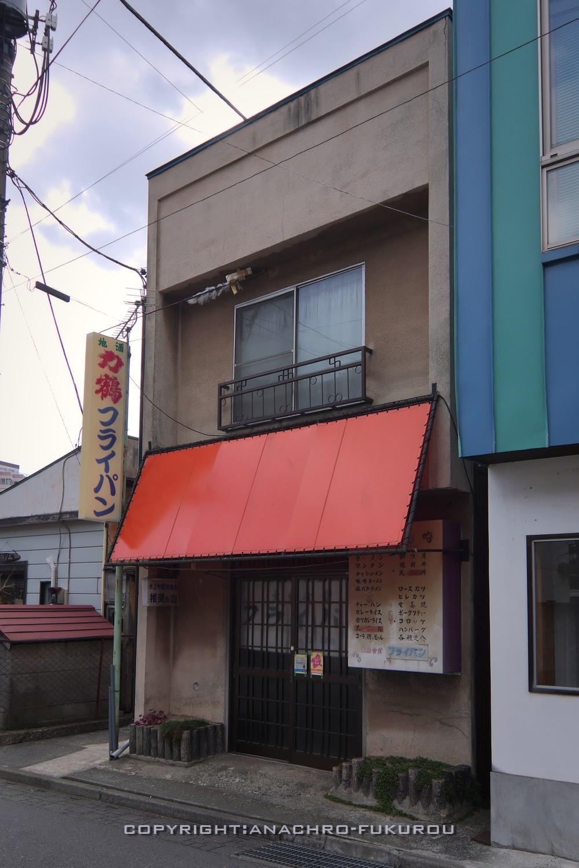 f:id:anachro-fukurou:20210504105533j:plain