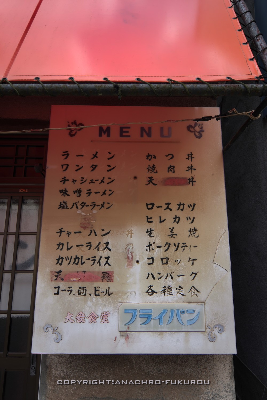 f:id:anachro-fukurou:20210504105538j:plain