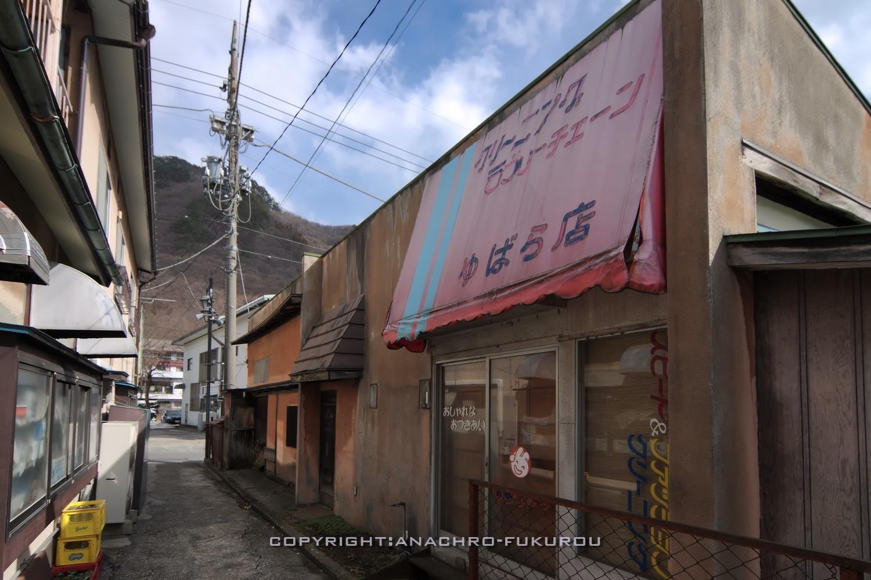 f:id:anachro-fukurou:20210504105549j:plain