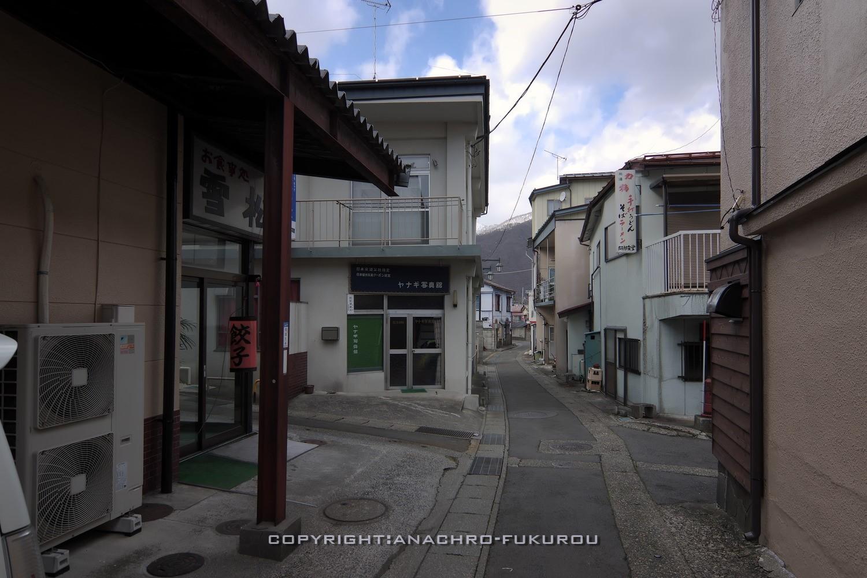 f:id:anachro-fukurou:20210504105605j:plain