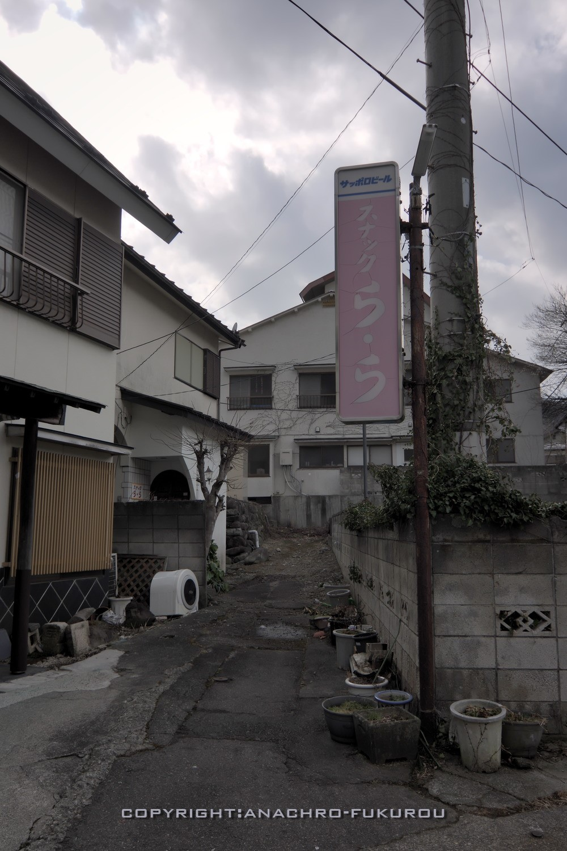 f:id:anachro-fukurou:20210504105611j:plain