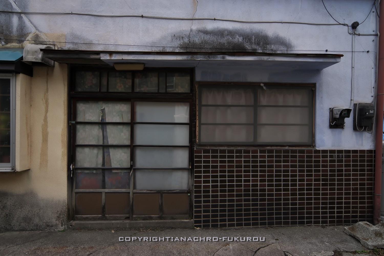 f:id:anachro-fukurou:20210504145611j:plain