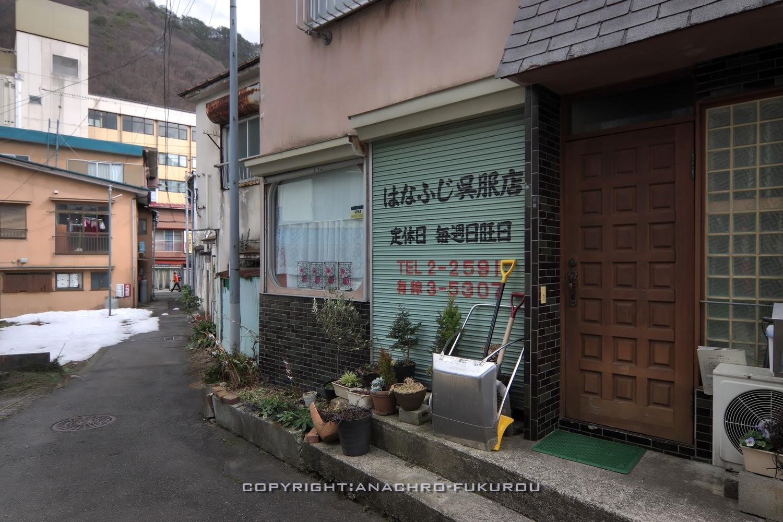 f:id:anachro-fukurou:20210504184935j:plain