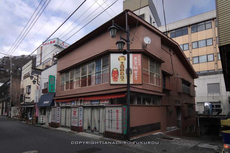f:id:anachro-fukurou:20210504184948j:plain