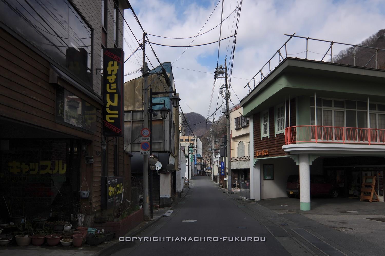 f:id:anachro-fukurou:20210504185010j:plain