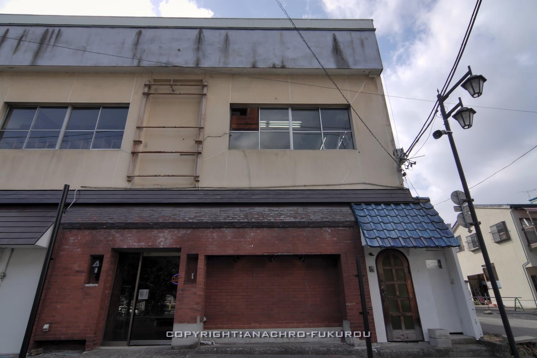 f:id:anachro-fukurou:20210504185045j:plain