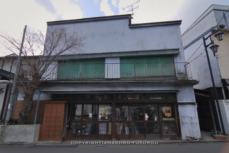 f:id:anachro-fukurou:20210504185049j:plain