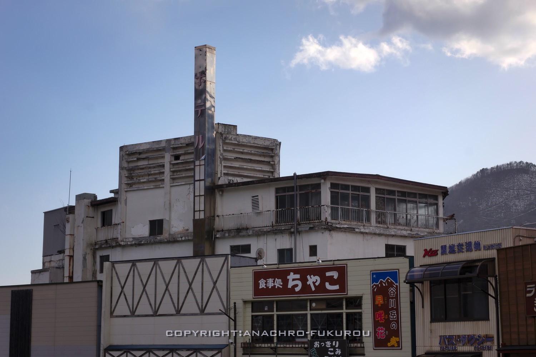 f:id:anachro-fukurou:20210504193052j:plain
