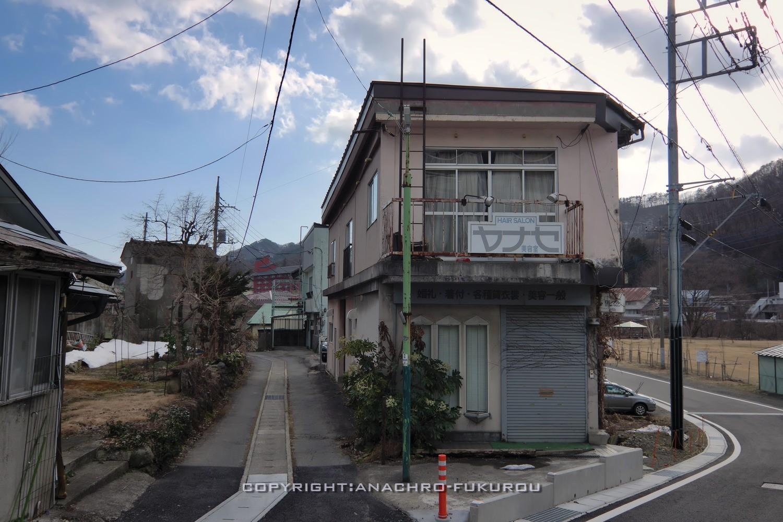 f:id:anachro-fukurou:20210504193408j:plain