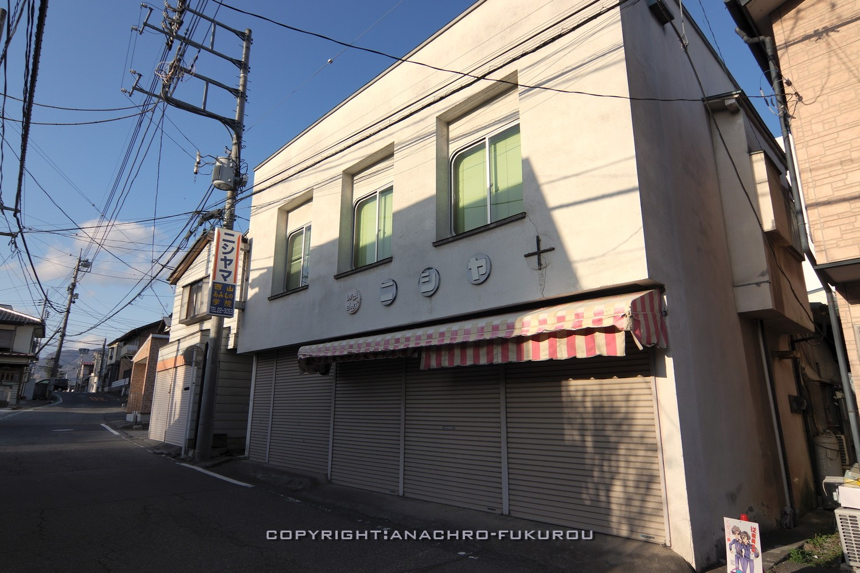 f:id:anachro-fukurou:20210506212728j:plain