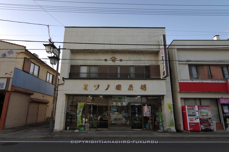 f:id:anachro-fukurou:20210506212739j:plain