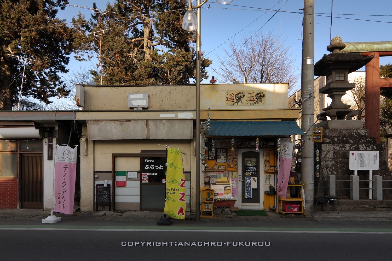 f:id:anachro-fukurou:20210506212751j:plain