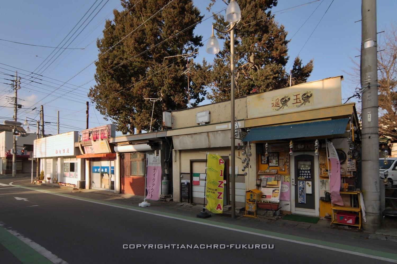 f:id:anachro-fukurou:20210506212757j:plain