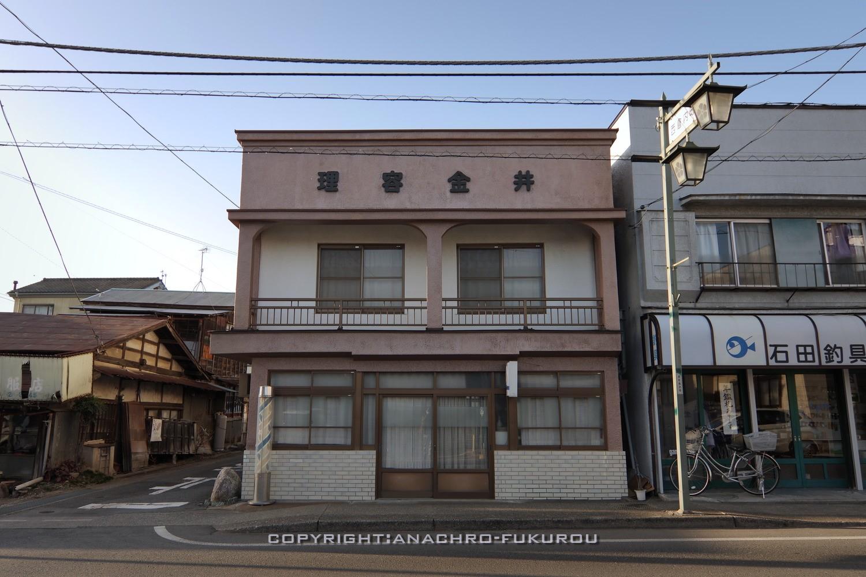 f:id:anachro-fukurou:20210506212830j:plain